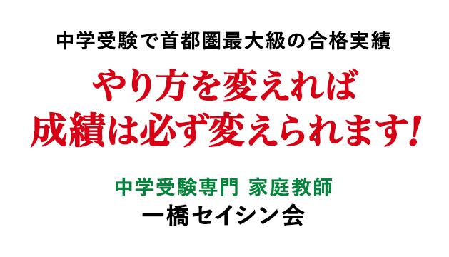 エデュ インター 早稲田 アカデミー インターエデュが発表!早稲田/慶應義塾/上智大学への合格者が多かった高校は?