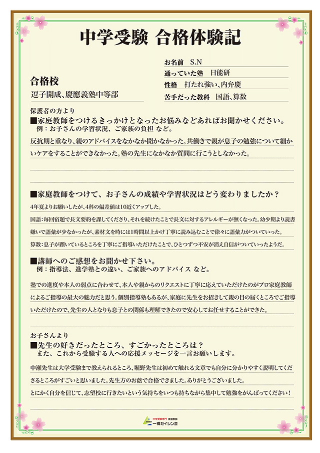 義塾 部 慶應 偏差 値 中等 慶應義塾大学の偏差値ランキング 2021~2022